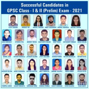 GPSC-Class-1 and 2-classes-in-Surat